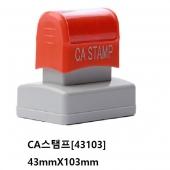 만년스탬프 CA43103[CA스탬프/중국]