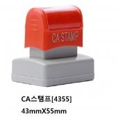 만년스탬프 CA4355[CA스탬프/중국]
