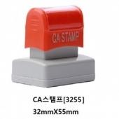 사업자명판 CA3255[CA스탬프/중국]