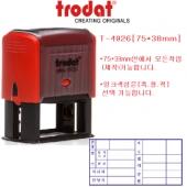 (trodat)T-4926[오스트리아/트로다트]