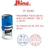 R-524D 일부인24Φ[대만/샤이니]
