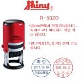 R-532D 일부인32Φ[대만/샤이니]