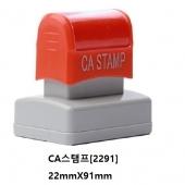 만년스탬프 CA2291[CA스탬프/중국]